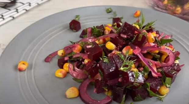 Салат за 5 минут из банальной свеклы. Быстро, вкусно и полезно!