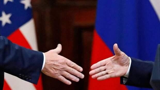 Байден подал хороший пример другим противникам России