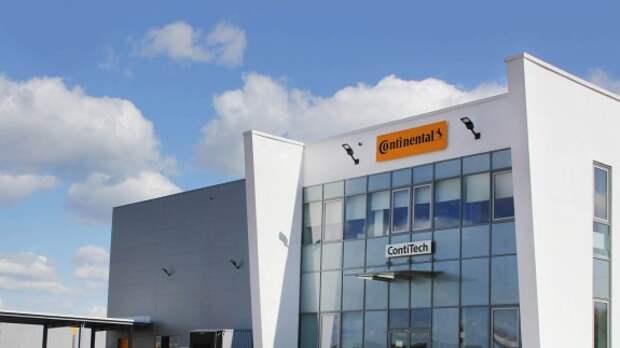 Continental открыл в Калуге новый завод по производству автокомпонентов