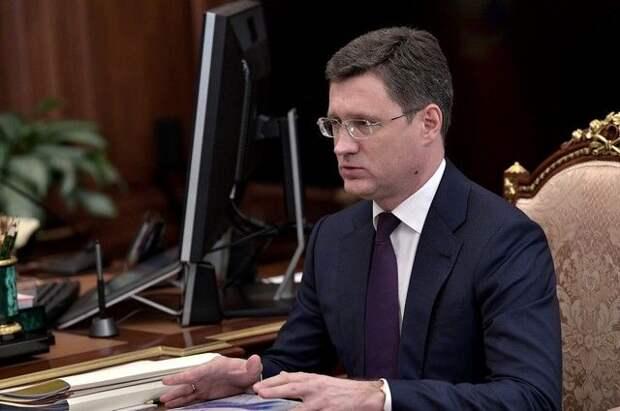 Россия поставила Германии более 1 трлн куб. м газа - Новак