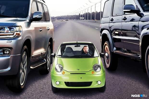 «Пинала эту машину минут 15»: водители маленьких авто о том, как к ним относятся на дороге