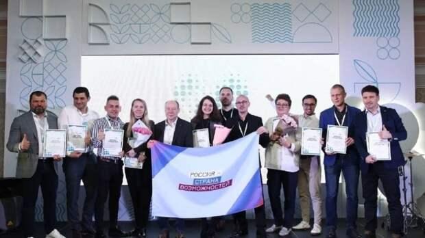 """Полуфинал конкурса """"Мастера гостеприимства"""" пройдет в онлайн-формате"""