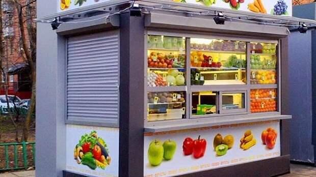 Рекомендуемые цены на отдельные виды овощей и фруктов реализуемых в нестационарных торговых объектах по состоянию на 16.09.2021