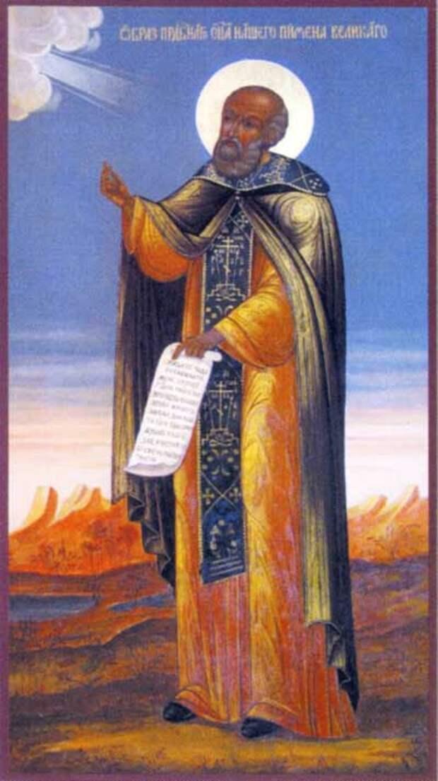 Образ преподобного отца нашего Пимена Великого.