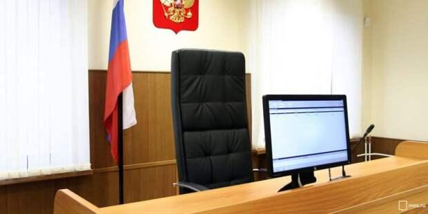 В Хорошевском суде прошла эвакуация из-за угрозы взрыва