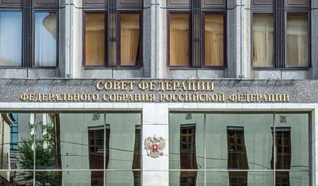 В Совфеде хотят уточнить правила политической рекламы в России