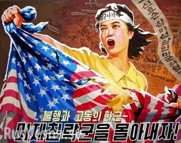 Как поведут себя Россия и Китай в случае войны США с КНДР?