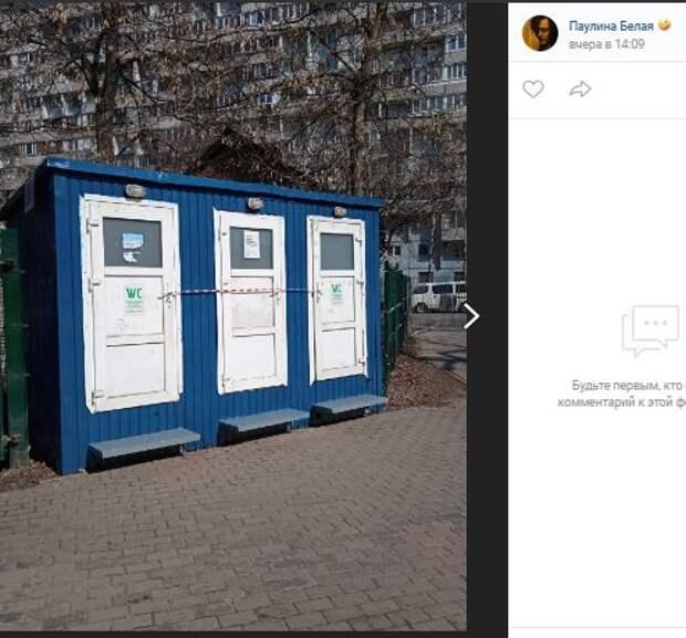 В Лианозовском парке в выходные произошло ЧП с туалетами