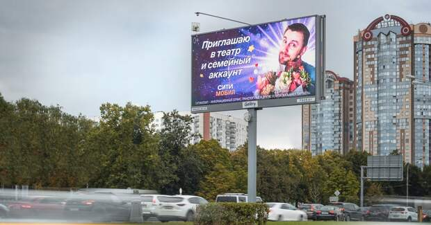 «Ситимобил» запустил рекламу на билбордах со своими сотрудниками