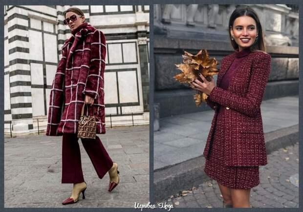 Роскошные осенние образы в модных бордовых оттенках