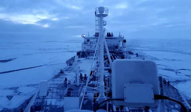 Общественность— заотказ отнефтетоплива вАрктике впользу СПГ
