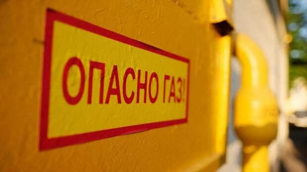 Руденя: в негазифицированные районы Верхневолжья придет «голубое топливо»