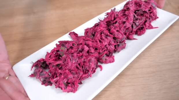 Быстрые и дешевые салаты со свеклой: вкусно, полезно и всегда кстати