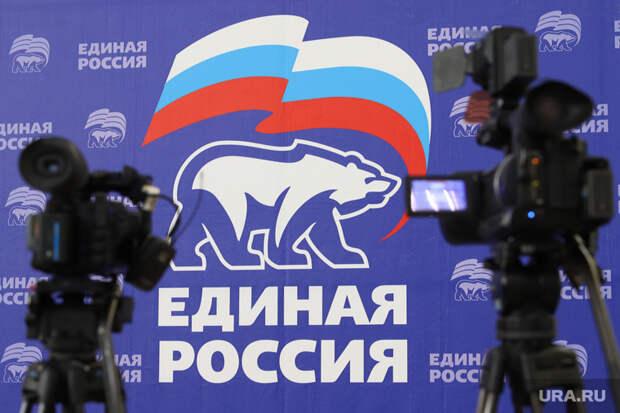 ЕРпроведет съезд вМоскве, несмотря наухудшение эпидобстановки