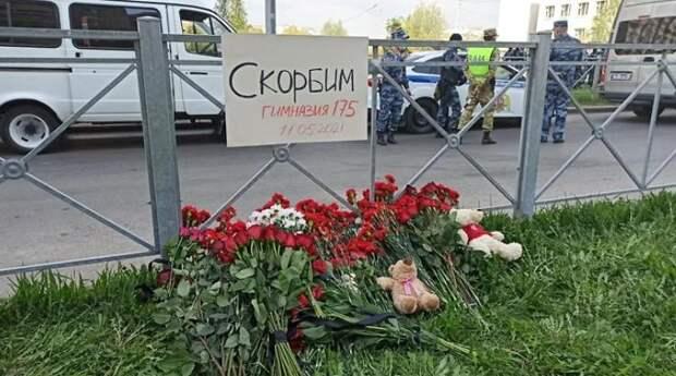 У виновника трагедии в Казани было обнаружено заболевание мозга