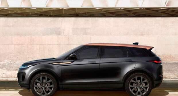 Новая спецсерия внедорожника Range Rover Evoque появится в РФ