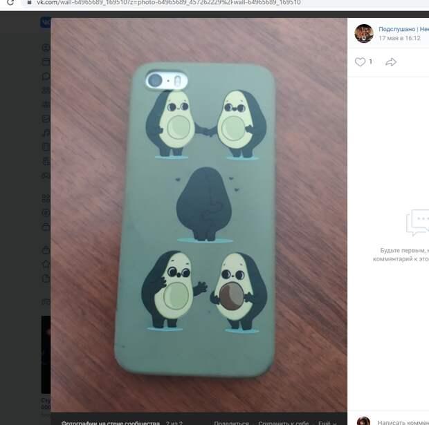Потерянный на 2-й Вольской смартфон  вернули владельцу