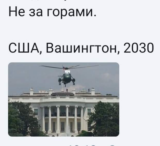 Политические новости от 16 августа 2021 (7529)