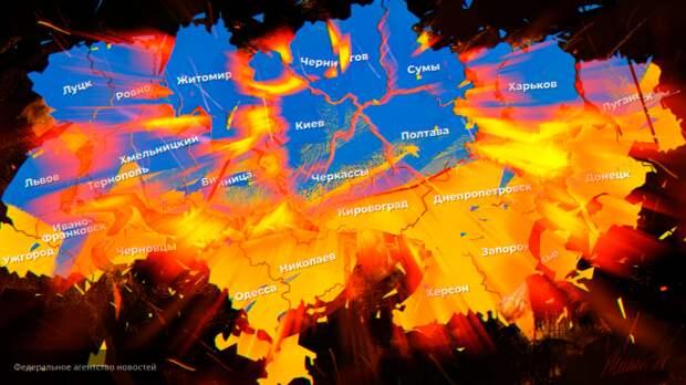 Полный раскол: Украина рискует прекратить свое существование