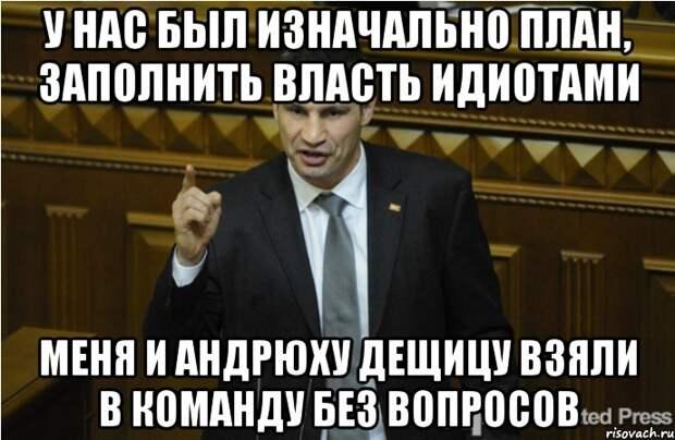 Киевская модель для всей Украины?