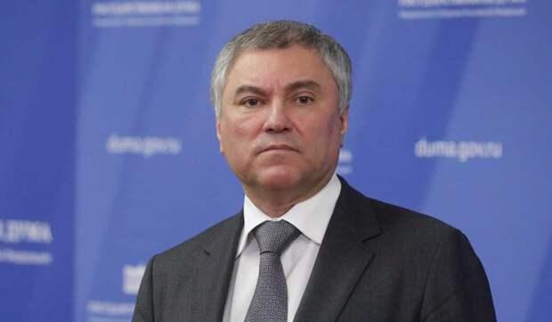 Володин предложил ПА ОДКБ и ПАСЕ обсудить поведение IT-гигантов