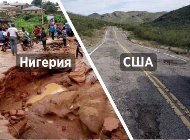 10+ фото дорог со всего мира, после которых вы поймете, что в России еще все хорошо