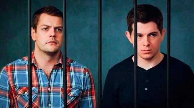 Украина пополнила черный список именами создателей фильма о российских офицерах