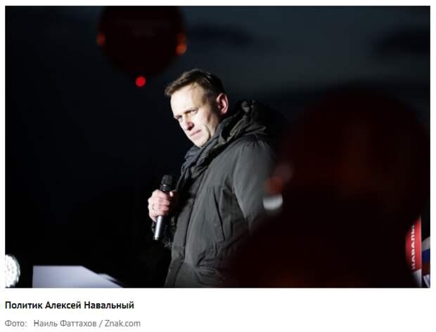 В Москве у здания ФСБ задержали пикетчика с плакатом «Навального отравили. Он в коме»