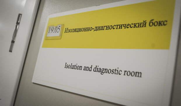 Появились новые данные ораспределении COVID-19 порайонам Нижегородской области