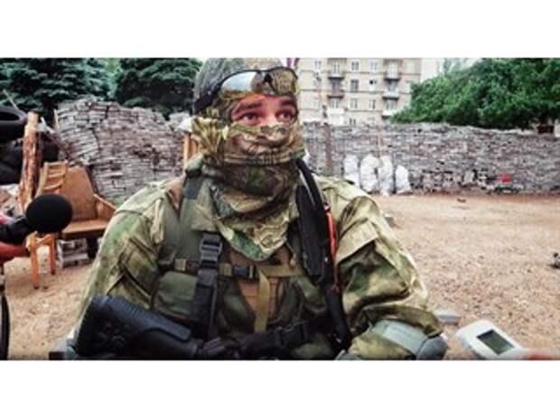 Как разжигали войну на Донбассе