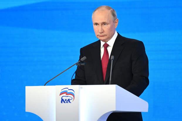 О тройной катастрофе с Путиным