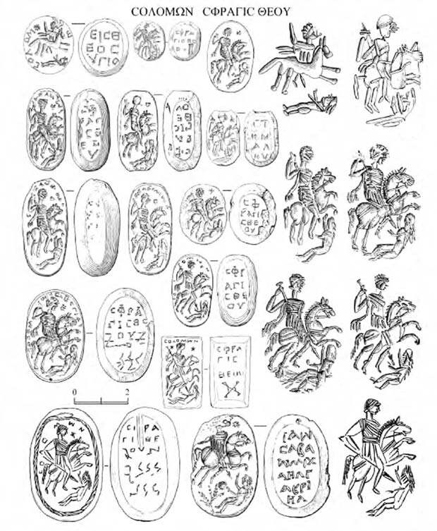 Найденный 40 лет назад в Галилее византийский амулет передали археологам
