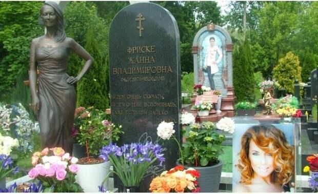 Отец Жанны Фриске рассказал о поклонниках, которые несут халву в шоколаде к ее могиле