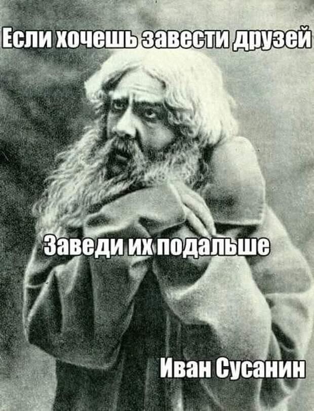 Сдается мне, живи Достоевский в наши дни, он написал бы несколько продолжений...