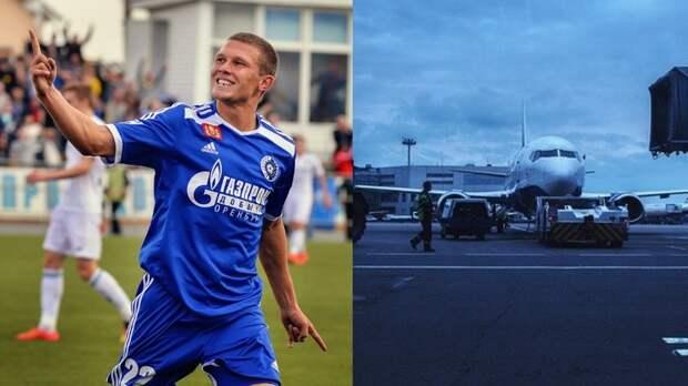 Бывшего игрока футбольного клуба «Оренбург» попытались избить ваэропорту