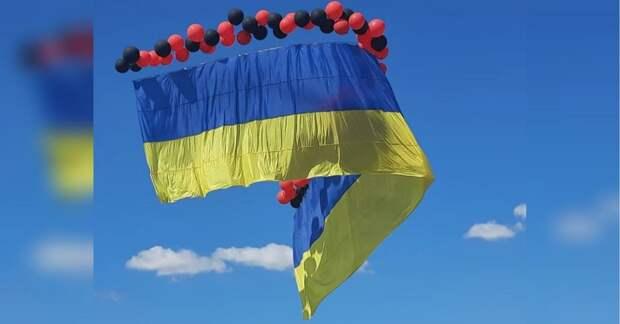 Привет Крыму от Украины. Чтобы не забывали
