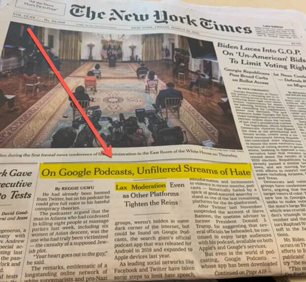 Необходимо еще больше цензуры в интернете