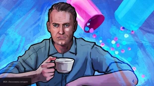 """Лафлэнд: в """"отравление"""" Навального могут поверить только наивные люди"""
