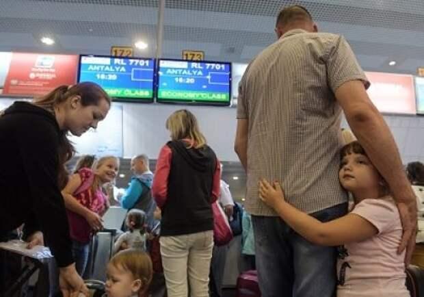 Десятки тысяч россиян «застряли» ваэропорту Турции