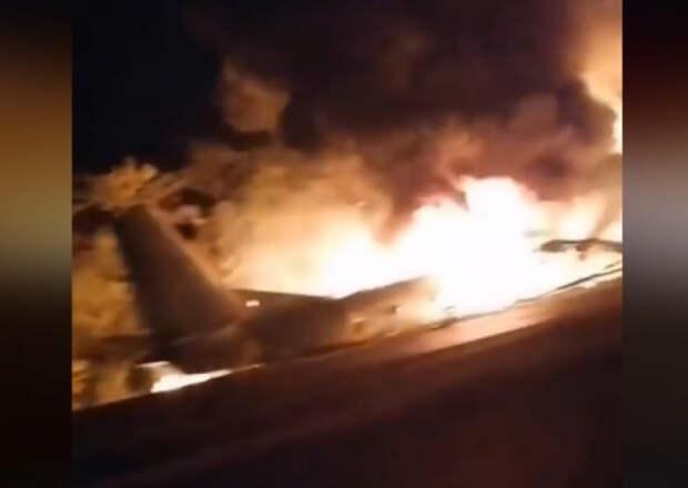 Под Харьковом разбился военный самолёт с 18 курсантами на борту