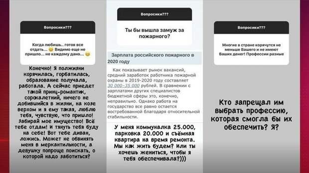 Самбурская и Пожарный, Самбурская и Олигарх...
