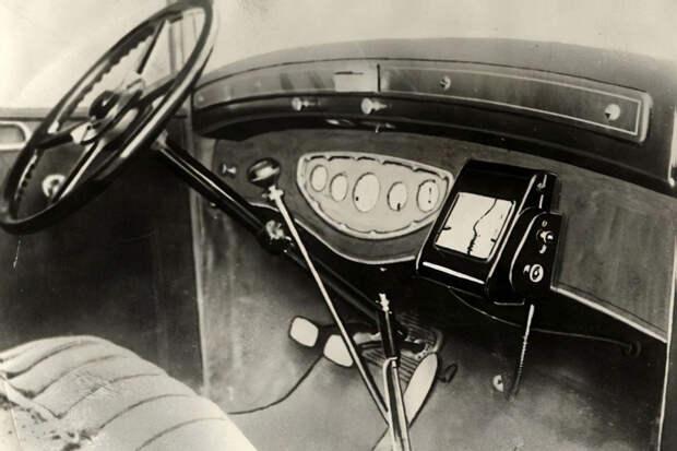 Современные технологии родом из 20 века