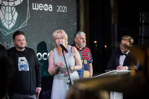 «ЗАВТРАк ШЕФА»» объявил победителей первой всероссийской премии  «ШЕФ-ПОВАР ГОДА»