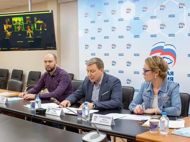 """Завершилась регистрация участников предварительного голосования """"Единой России"""""""