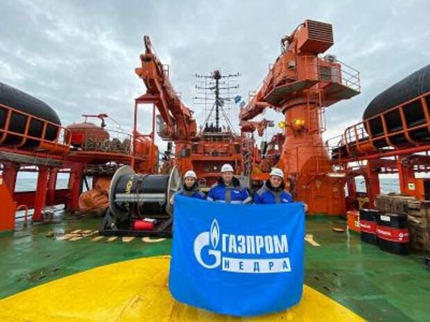 """""""Газпром недра"""" прирастила запасы газа в 2020 году в объеме 412,6 млрд кубов"""