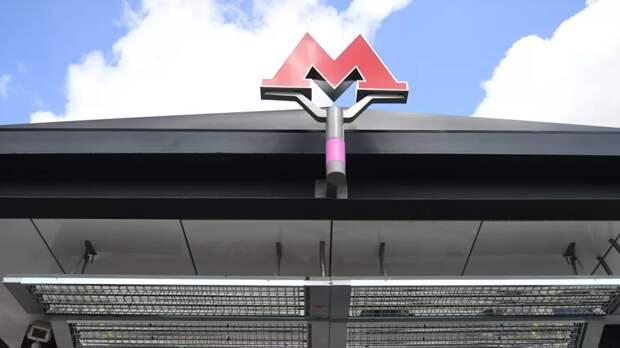В Москве рассказали о планах по развитию метрополитена