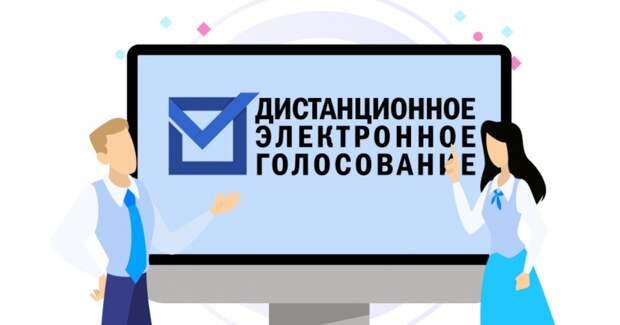 Про ДЭГ (Дистанционное Электронное Голосование) и главную ошибку оппозиции