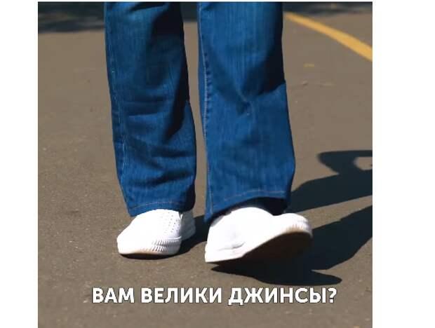 Невидимки...для джинсов (Diy)