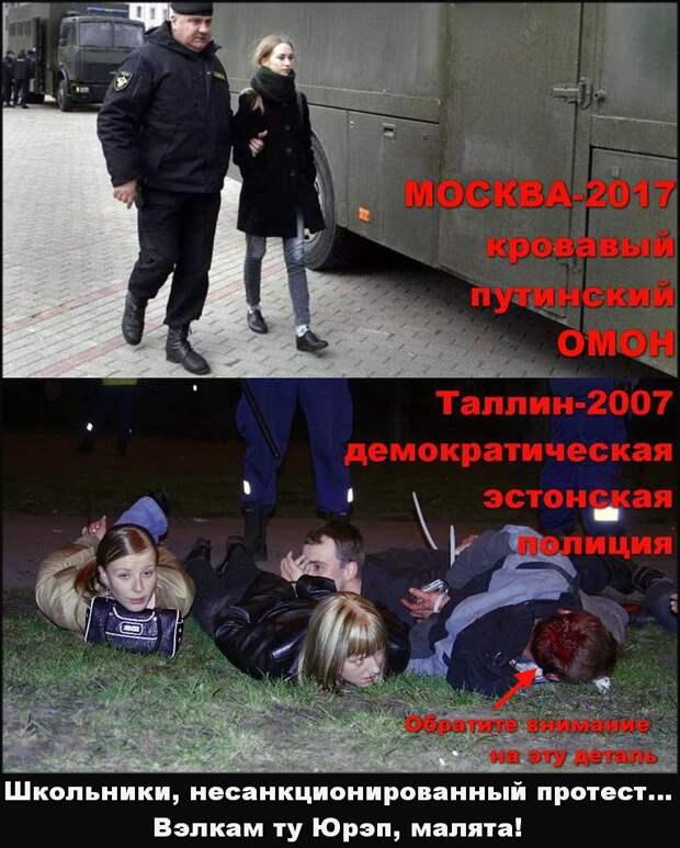 Граждане России, покажите это своим детям!