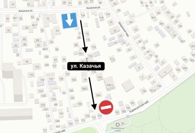 Движение на улице Казачьей в Краснодаре сделают односторонним